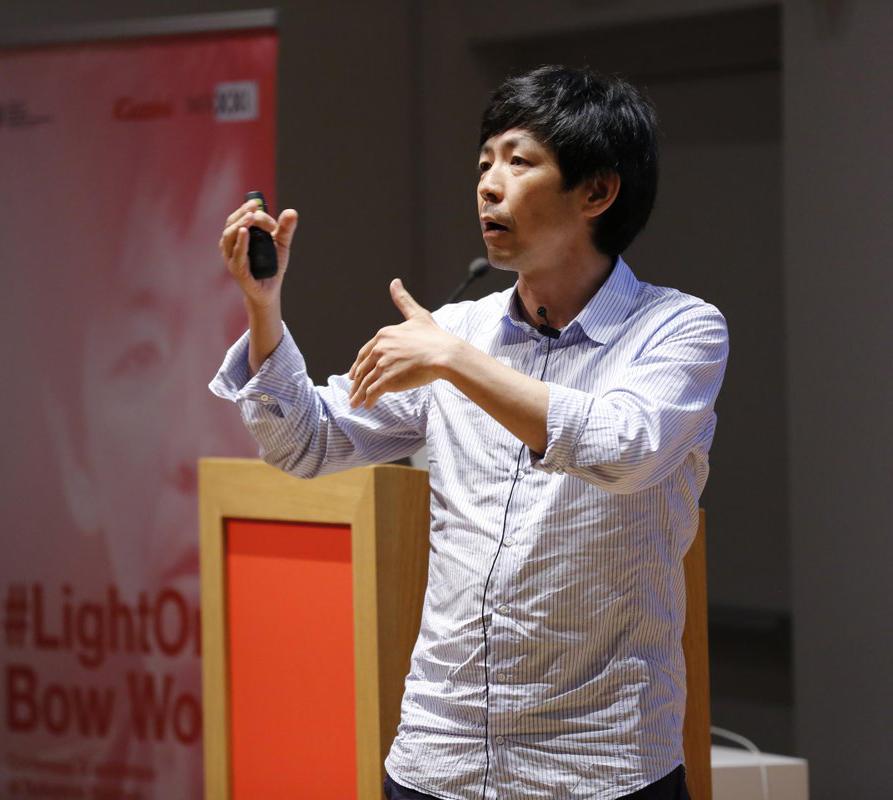 Yoshiharu Tsukamoto